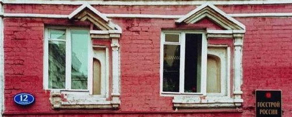 Montaggio perfetto delle finestre